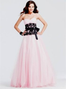Розовое длинное платье