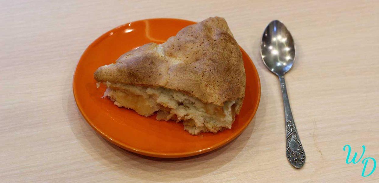 Домашний пирог с яблоками пошаговый рецепт
